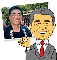谷川としひろ【俊博】のプロフィール・宇多津町議会議員